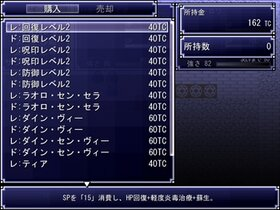 歪者行進曲 Game Screen Shot4