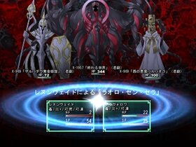 歪者行進曲 Game Screen Shot5