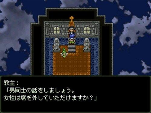 ごちむす Game Screen Shot3