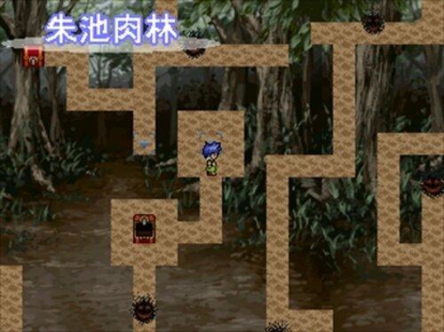 ごちむす Game Screen Shot4