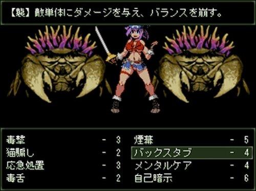 ごちむす Game Screen Shot5
