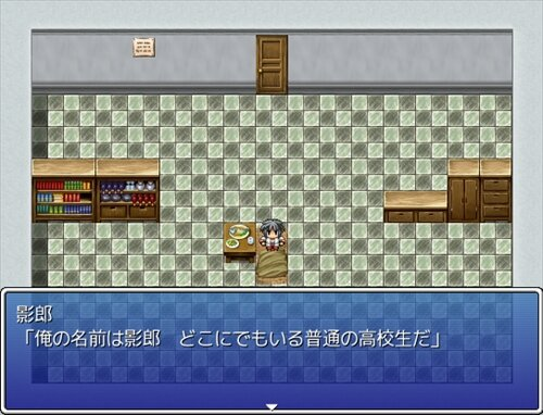 死の館 体験版 Game Screen Shot1