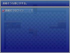 死の館 体験版 Game Screen Shot3