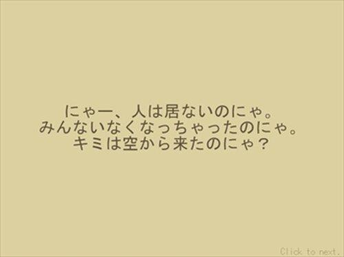 草枕 Game Screen Shot2
