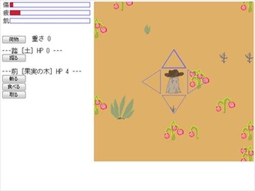 草枕 Game Screen Shot3