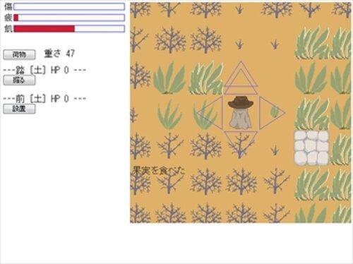 草枕 Game Screen Shot5