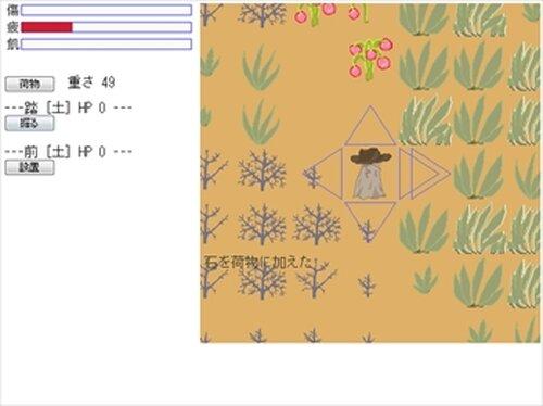 草枕 Game Screen Shots
