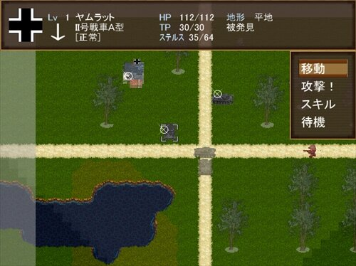 "WWⅡ英雄列伝""最強の虎""クルト・クニスペル【体験版】 Game Screen Shot1"