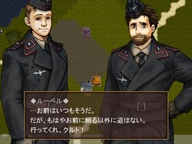 "WWⅡ英雄列伝""最強の虎""クルト・クニスペル【体験版】 Game Screen Shot2"