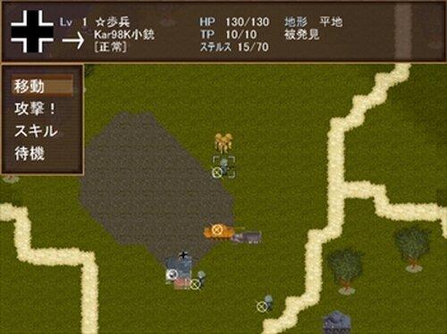 "WWⅡ英雄列伝""最強の虎""クルト・クニスペル【体験版】 Game Screen Shots"