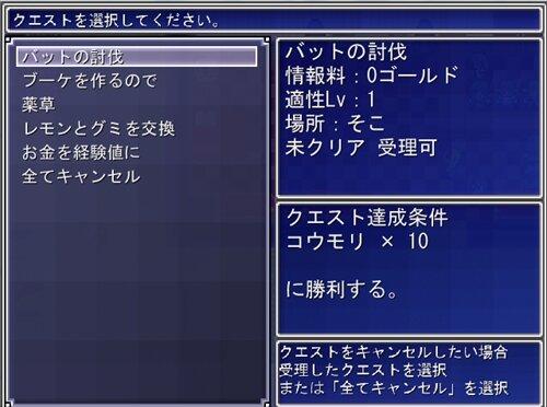 トレジャーハンター4.30 新バージョン Game Screen Shot1