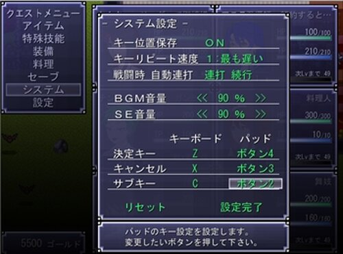 トレジャーハンター4.30 新バージョン Game Screen Shot2