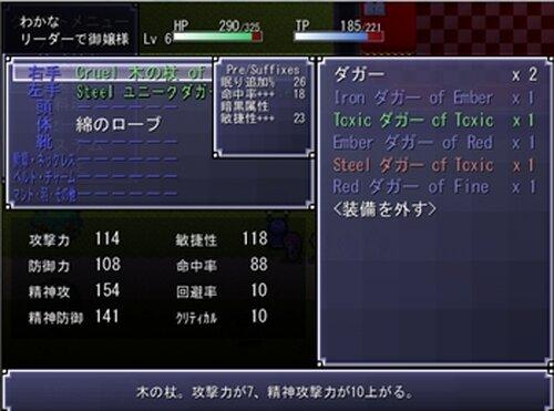 トレジャーハンター4.30 新バージョン Game Screen Shot3