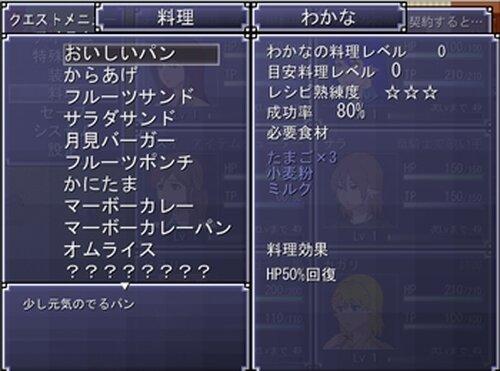 トレジャーハンター4.30 新バージョン Game Screen Shot4