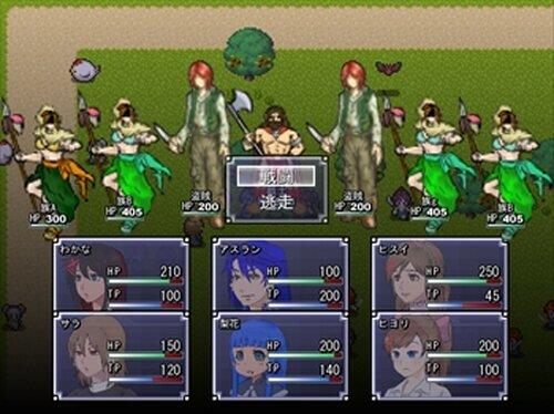 トレジャーハンター4.30 新バージョン Game Screen Shot5
