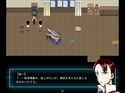 放課後怪異譚 Game Screen Shot5
