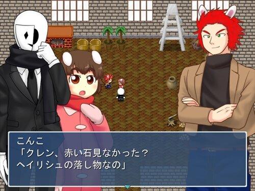 ぶるーすのーどろっぷ Game Screen Shot1