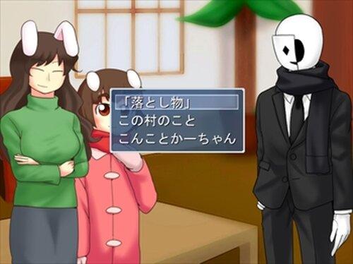 ぶるーすのーどろっぷ Game Screen Shot2
