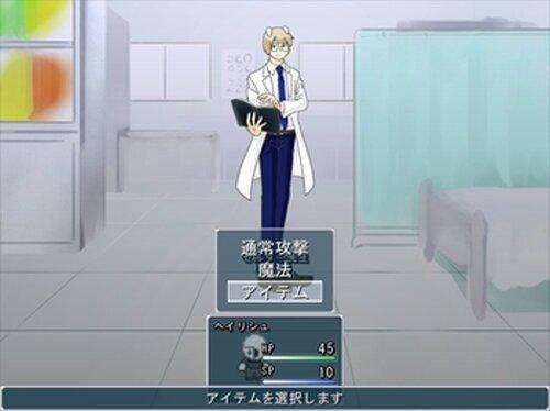 ぶるーすのーどろっぷ Game Screen Shot3