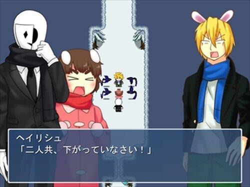 ぶるーすのーどろっぷ Game Screen Shot4