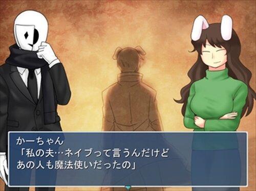 ぶるーすのーどろっぷ Game Screen Shot5