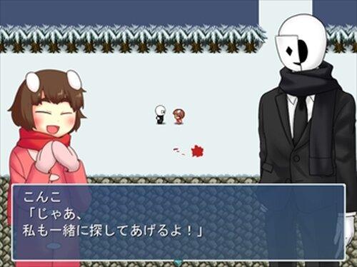 ぶるーすのーどろっぷ Game Screen Shots