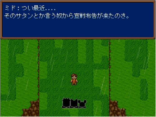 デビルリバイバル2 Game Screen Shot1