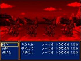 デビルリバイバル2 Game Screen Shot2