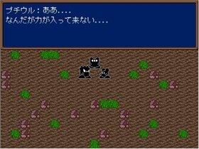 デビルリバイバル2 Game Screen Shot4