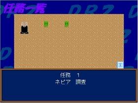 デビルリバイバル2 Game Screen Shot5