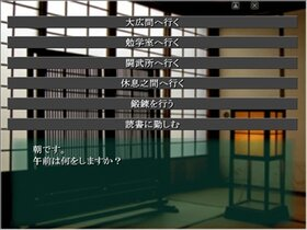綿蜜の乱 Game Screen Shot2