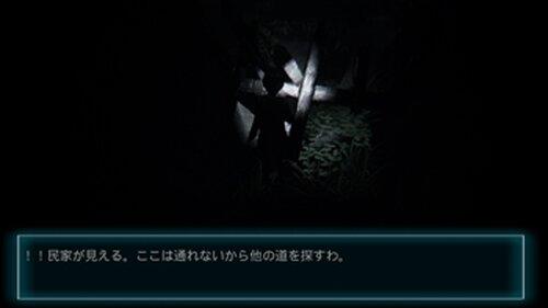 「3Dホラー」 悪夢の招待状 「暗闇即死系」 Game Screen Shot4