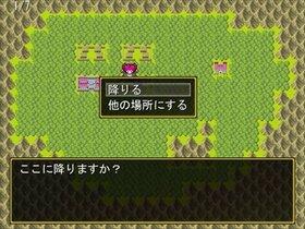 ミラ イン ザ バレンタインデー ベータ版 Game Screen Shot2