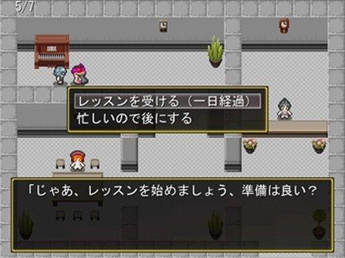 ミラ イン ザ バレンタインデー ベータ版 Game Screen Shot3