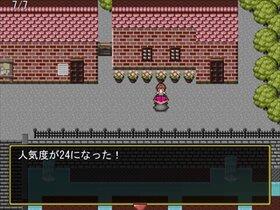 ミラ イン ザ バレンタインデー ベータ版 Game Screen Shot5