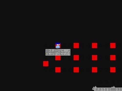 みんなでクリアするゲーム Game Screen Shot3