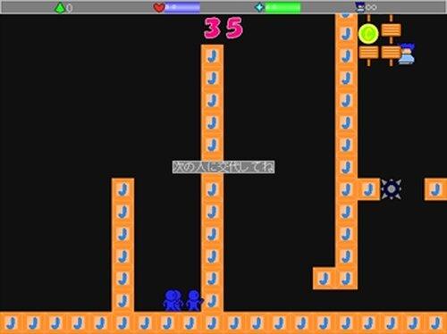 みんなでクリアするゲーム Game Screen Shot4