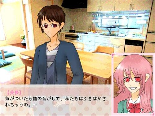 眠る灰かぶり Game Screen Shot1