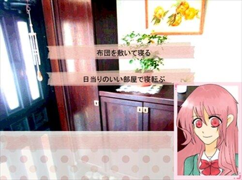 眠る灰かぶり Game Screen Shot2