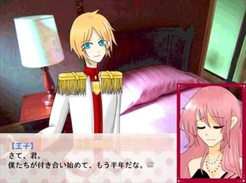 眠る灰かぶり Game Screen Shot4