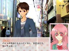 眠る灰かぶり Game Screen Shot5