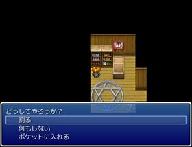 THE☆適当 Game Screen Shot3