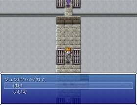 THE☆適当 Game Screen Shot5