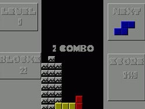 Roundis Game Screen Shots