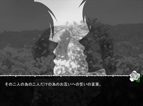 薔薇よりも薔薇の如く Game Screen Shot2