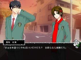 薔薇よりも薔薇の如く Game Screen Shot3