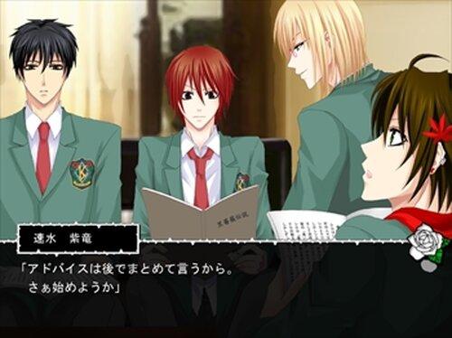 薔薇よりも薔薇の如く Game Screen Shot4
