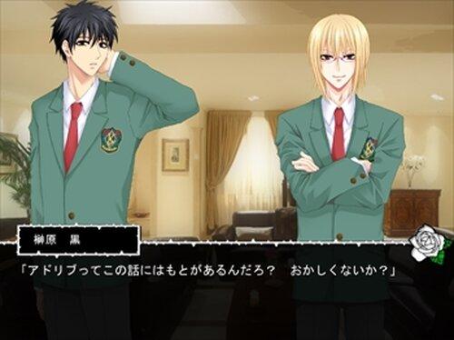 薔薇よりも薔薇の如く Game Screen Shot5