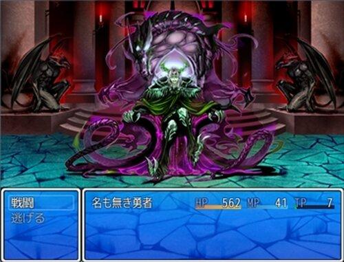 いつでもCLYMAX! Game Screen Shot2