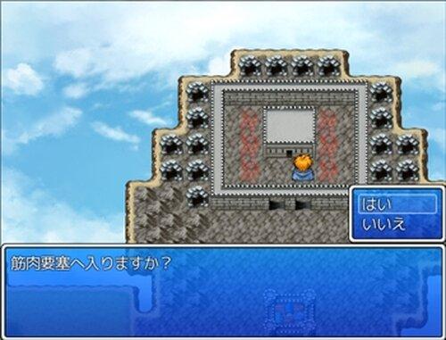 いつでもCLYMAX! Game Screen Shot4